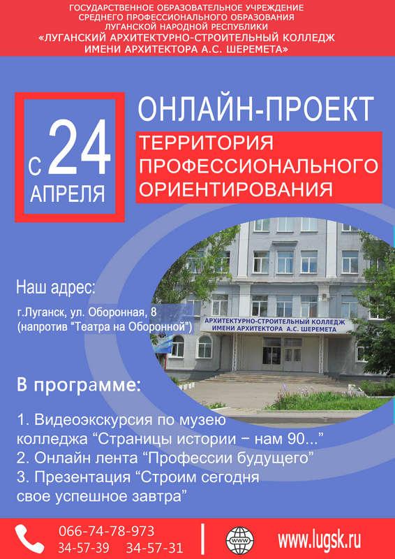 ДОД_2404-ред