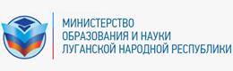 1Министерство образования и науки Луганской Народной Республики