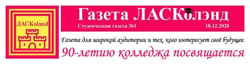 газета-онлайн-лого