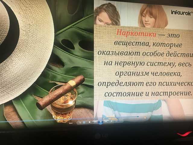 С_ФОТО2