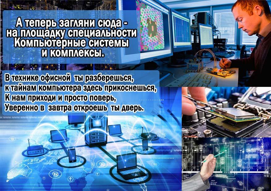 ДОДОД 15.05 КС