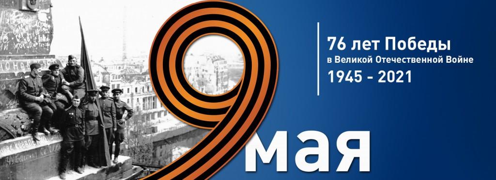 banner-9-maya