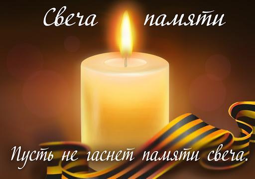 свеча2